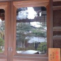昭和レトロガラス