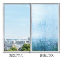 真空ガラス